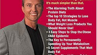 516BZ74B7EL 331x188 - Maximum Fat Loss You Don't Have A Weight Problem! It's Much Simpler Than That