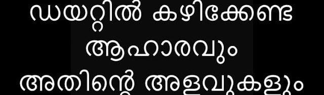 sddefault 3 640x188 - LCHF/KETO    Food To Eat On LCHF    LCHF/KETO Diet Tips Malayalam